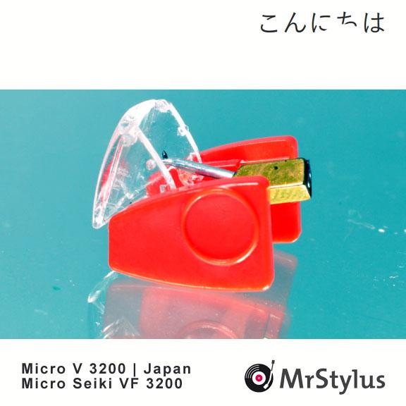 Micro-Seiki VF 3200