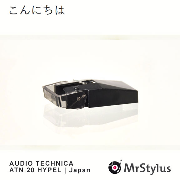 AUDIO TECHNICA ATN20 hypel