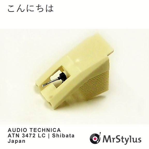 AUDIO TECHNICA ATN 3472 LC Shibata | JAPAN