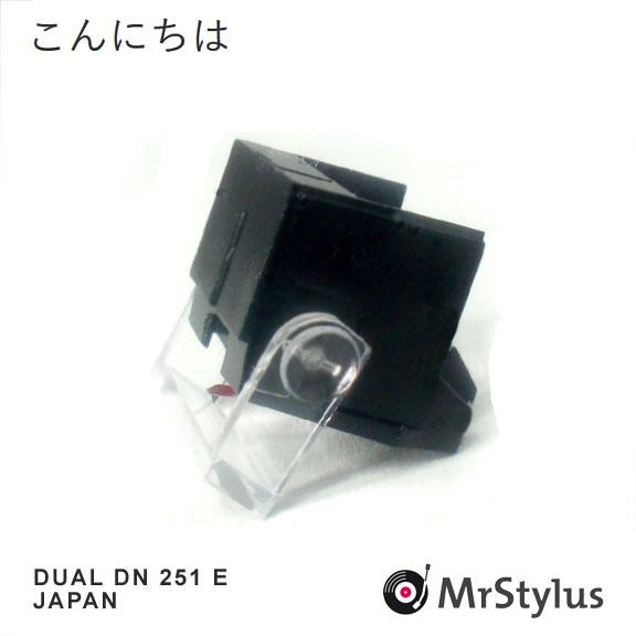 DUAL DN 251 E Japan