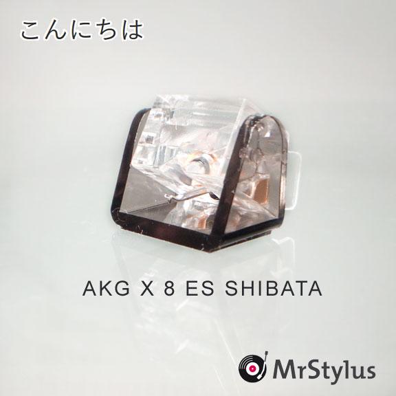 AKG X 8 ES Shibata