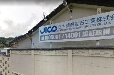 Jico - NIPPON PRECISION JEWEL INDUSTRY CO., LTD.
