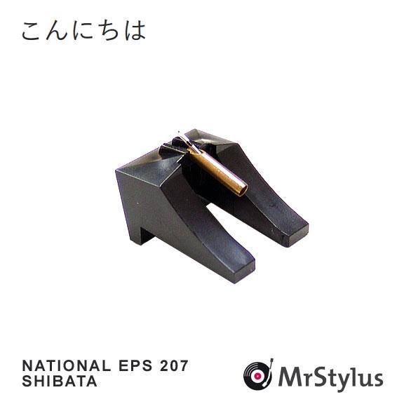 NATIONAL EPS 207 SHIBATA