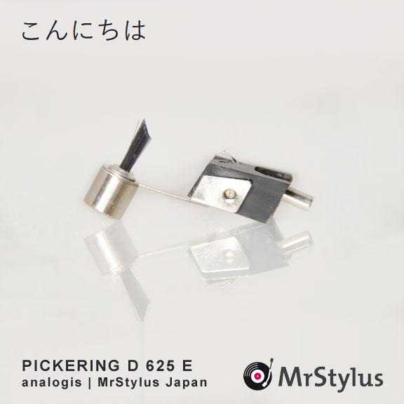 PICKERING D 625 E MrStylus Japan