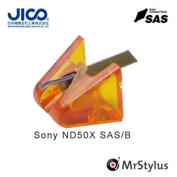 Sony ND50X SAS/B JICO
